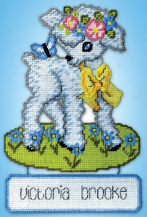 Lamb - Plastic Canvas Wall Hanging Kit